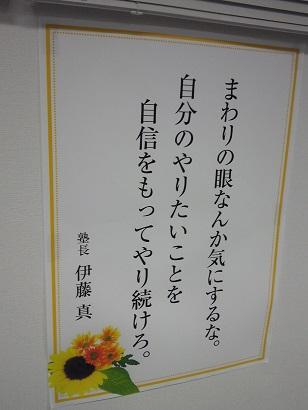 161010_165202.jpg